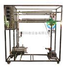 YUY-HY114化工传热综合实验装置|化工原理实验装置