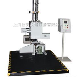 JY-LX-502贵州跌落试验机厂家销售