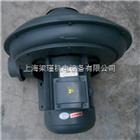 TB100-1台灣全風TB透浦式鼓風機