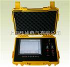 HZ-4000型电缆故障测试仪