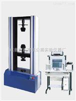 供应保温材料微机伺服电子万能试验机