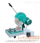 手持混凝土切割机,HQP-150切割机操作流程