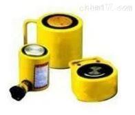 RCS101单作用薄型液压千斤顶优惠