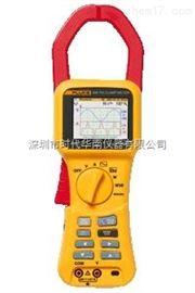 福禄克Fluke345高精度手持式谐波钳形表