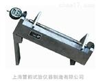 混凝土收缩率仪-HSP-35新标准砼比长仪功用