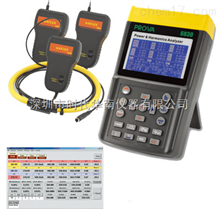 臺灣寶華PROVA6830A電能質量分析儀
