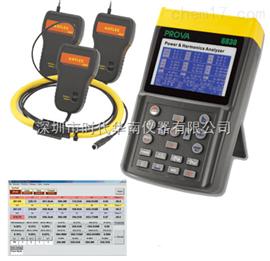 中国台湾宝华PROVA6830A电能质量分析仪