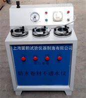 DTS-III上海电动防水卷材不透水仪结构厂商