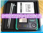 KEW 4105DL-H 接地电阻测试仪