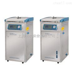 LDZM-60KCS系列压力蒸汽灭菌器_60升智能型蒸汽灭菌器