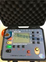 土壤电阻率测试仪方法