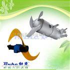 QJB1.5/4-1100/2-85低转速潜水推流器