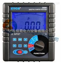 RDZ-1B接地電阻/土壤電阻率測試儀