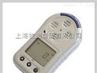袖珍型CO(一氧化碳)检测仪