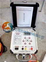 地樁式接地電阻測試儀