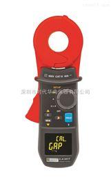 法国CA6416接地电阻测试仪、华南CA6416电子测试仪