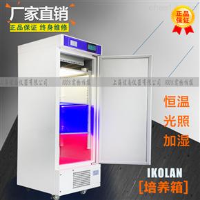 GZP-100霉菌培养箱