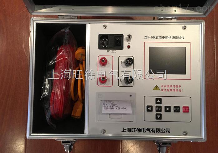 感性负载直流电阻测试仪原型