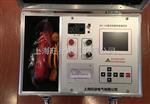 ZGY-10A直流电阻测试测量仪优惠