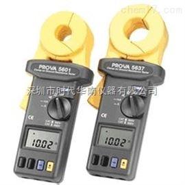 台湾宝华PROVA5637接地电阻计PROVA5637接地电阻测试仪