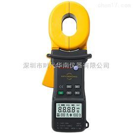 MS2301接地电阻测试仪 华南MS2301钳形表电阻计