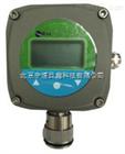促销华瑞SP-3104plus在线式氯气检测仪/探测器