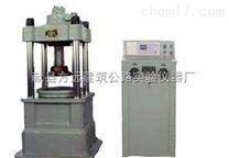 数显式压力试验机、混凝土液压试验机销售