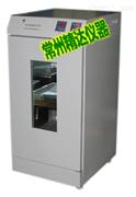 HZ-2111KB温控培养摇床(双层)
