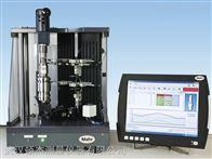 德国马尔MarSolution Millimar标准元件测量