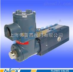 FP04ZC美国*ASCO双电控电磁阀上海总代理(弗雷西阀门)防爆双电控低功耗电磁阀