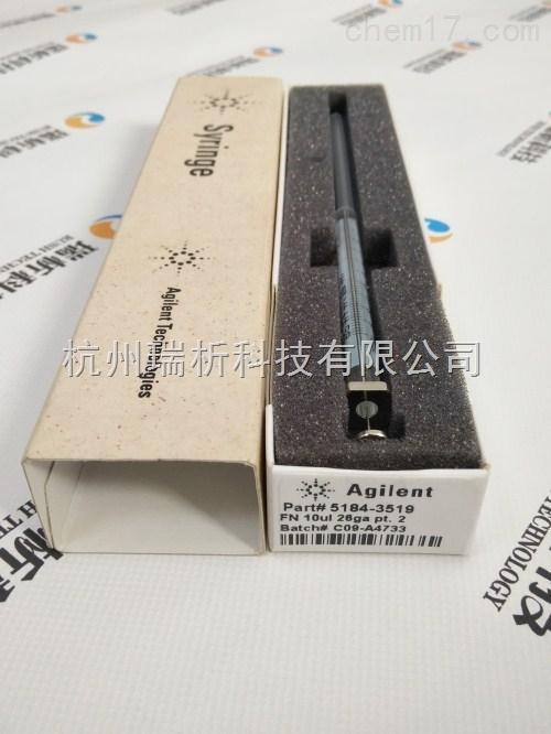 5184-35195184-3519色谱柱液相色谱柱