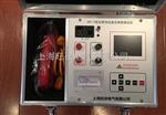 ZGY-3变压器绕组直流电阻测试仪原理