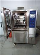 可程式高低温湿热老化试验箱