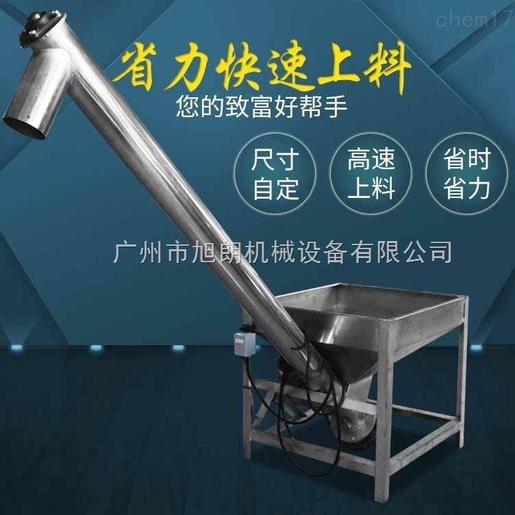 机械式粉末螺旋上料机,不锈钢给料机厂家