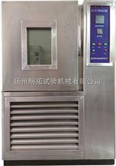 上海高低温交变湿热试验箱供应