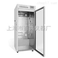 YC-1层析实验冷柜厂家直销