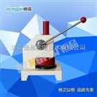HP-CB125可勃吸收试样取样器/可勃取样刀济南9159金沙生产厂家