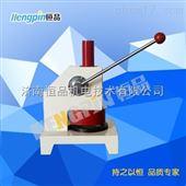 HP-CB125可勃吸收试样取样器/可勃取样刀济南恒品生产厂家