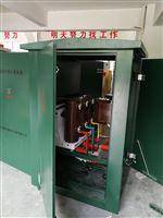 新型户外10kv高压电缆分支箱系列