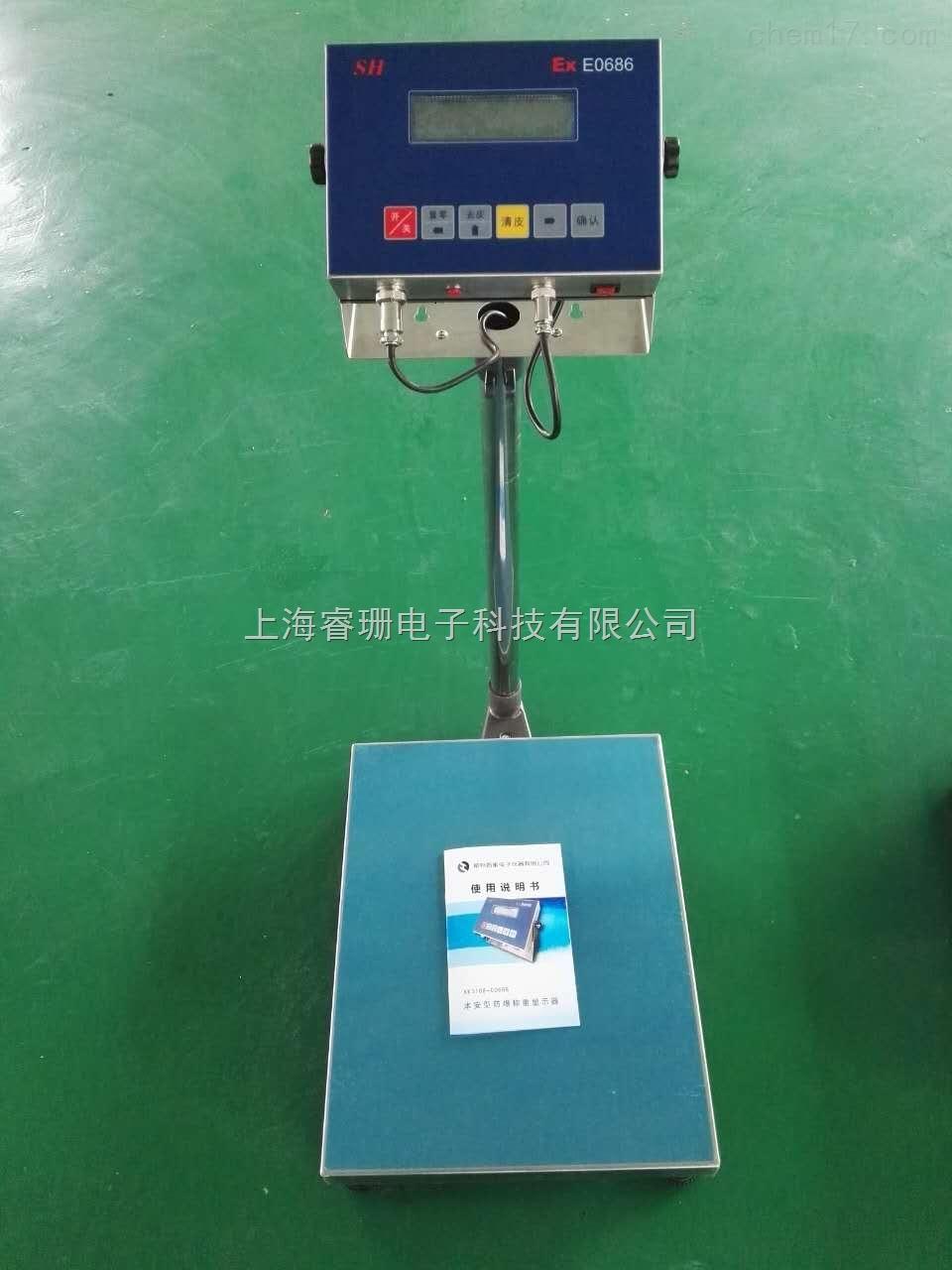 山东150kg防爆电子台秤