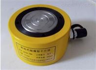 FPY-150超薄液压千斤顶特价