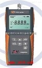 FHP2A02光功率计、华南FHP2B02光功率计