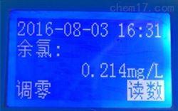余氯检测仪 便携式余氯检测仪