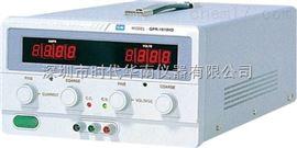 中国台湾固纬GPR-1810HD直流电源GPR-1810HD