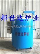 BXZQ-12-11井式气氛炉