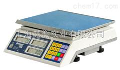 防水计重电子桌秤 电子桌秤多少钱