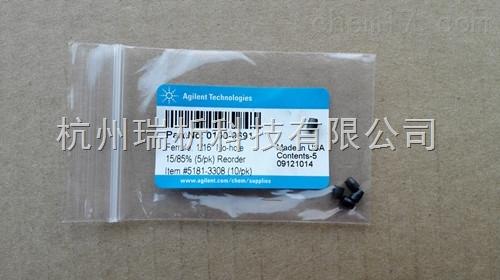 0100-0691色谱柱液相色谱柱,0100-0691  质谱仪堵头