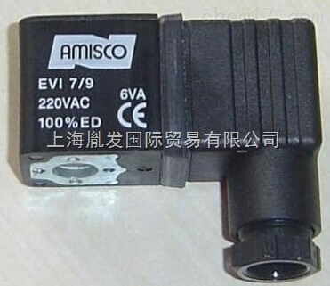 AMISCO防爆線圈