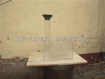 供应Kajima试验ZMS-K型混凝土填充性试验箱
