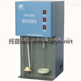 ZDDN-II全自动定氮仪 自动定氮仪 全自动凯氏定氮仪